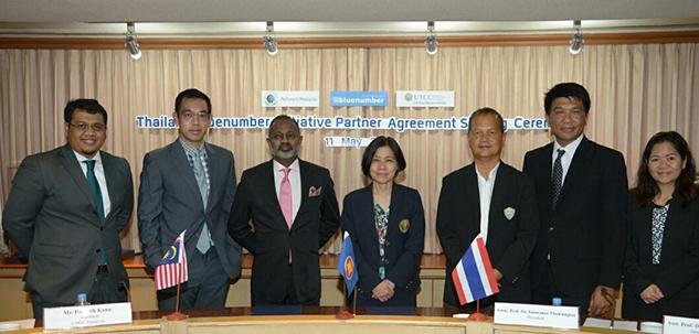 ASEAN Bluenumber initiative extends its footprint in Thailand through '1 Rai 1 San' project